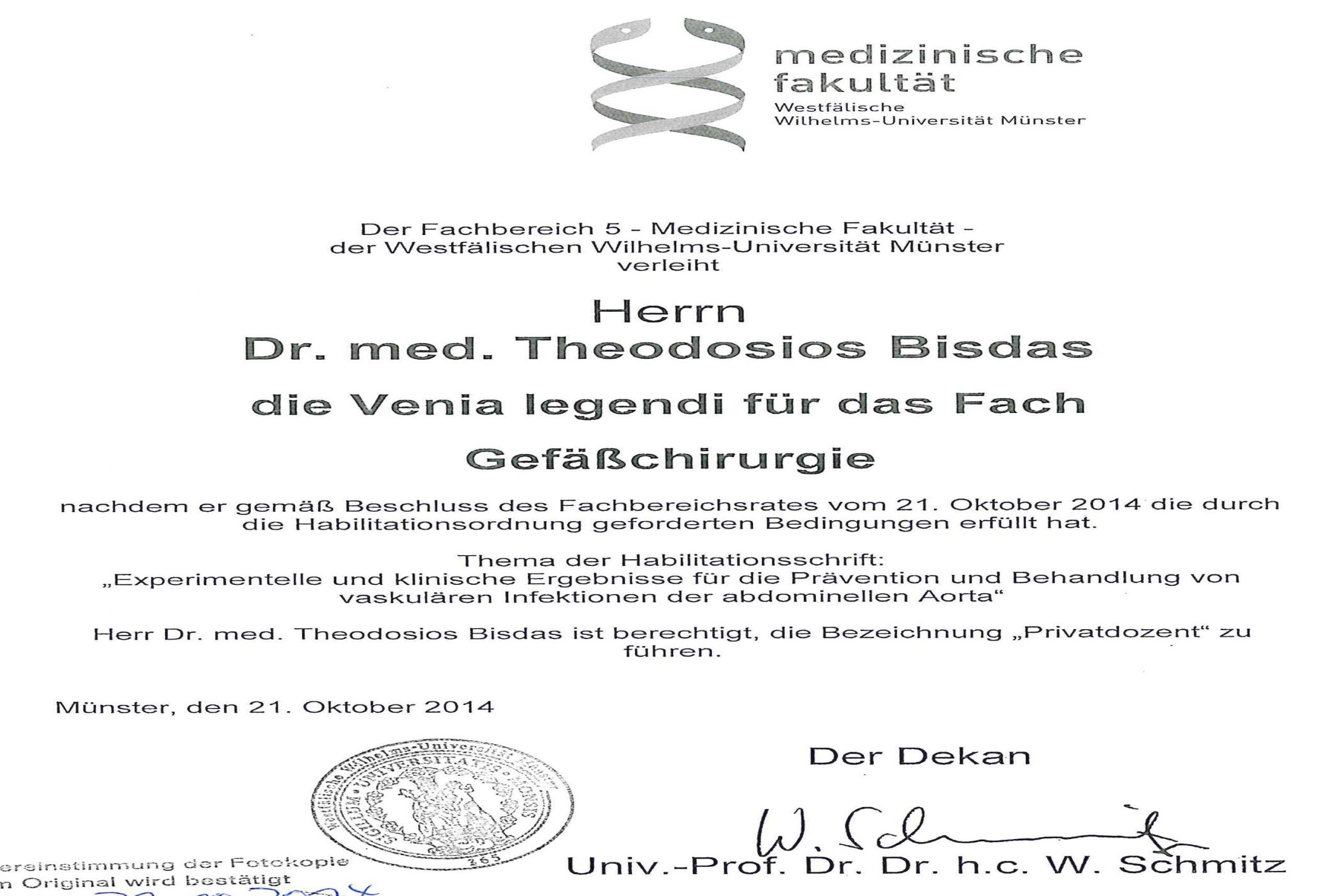 Ειδικότητα Θεοδόσιος Μπίσδας MD, PhD Αν.Καθηγητής Αγγειοχειρουργικής
