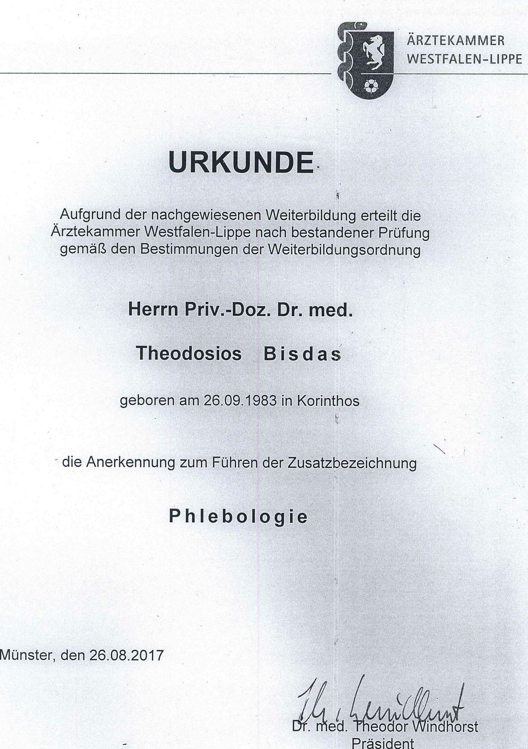 Θεοδόσιος Μπίσδας MD, PhD Αν.Καθηγητής Αγγειοχειρουργικής